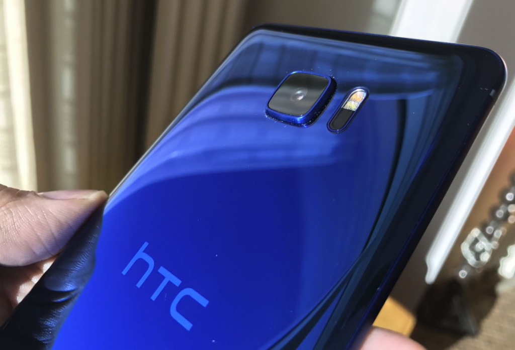 HTC U Ultra leaked back