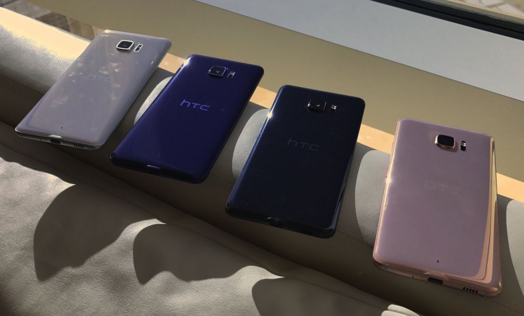 HTC U Ultra leaked images