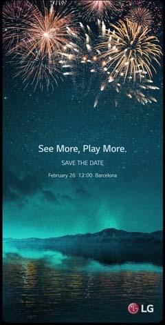 LG G6 February 26th MWC 2017 event