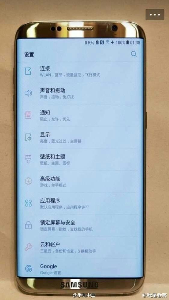 Samsung Galaxy S8 Edge leaked image