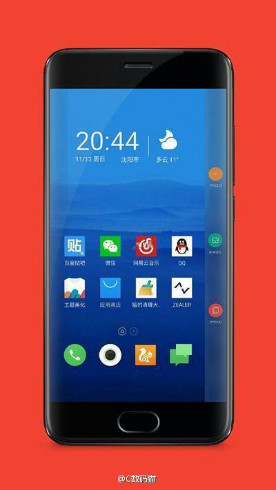 Meizu Pro 7 leaked image